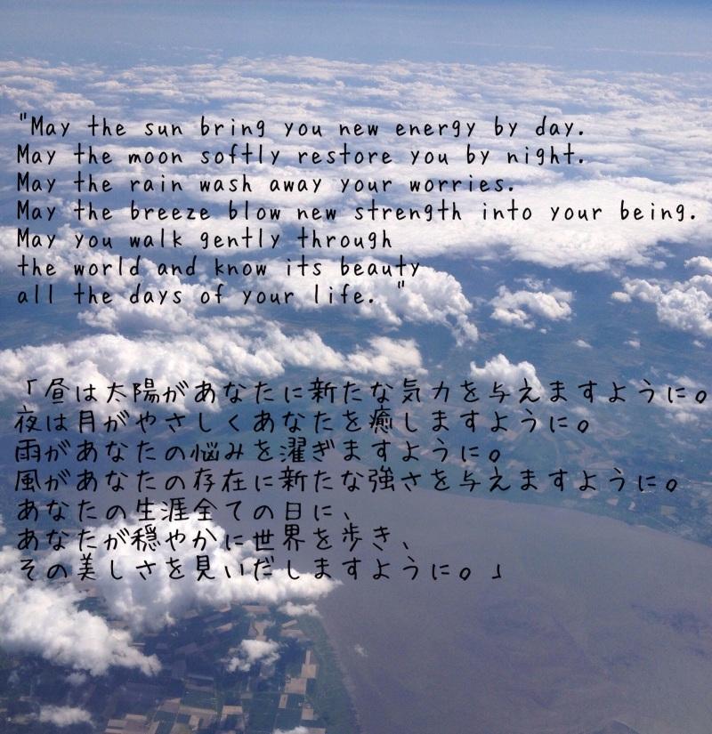 20140506-205330.jpg